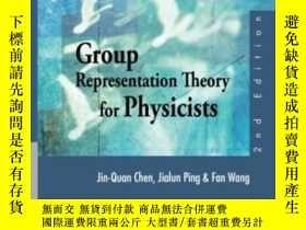 二手書博民逛書店Group罕見Representation Theory For PhysicistsY255562 Chen