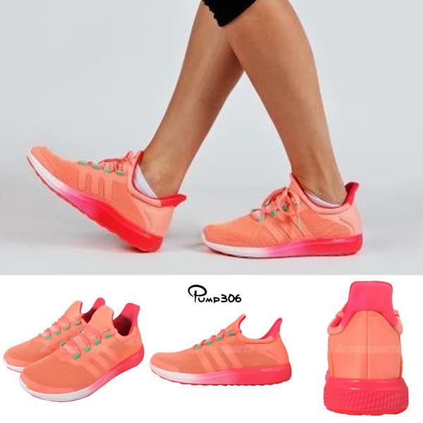 【五折特賣】 adidas 慢跑鞋 CC Sonic W 橘紅 漸層 運動鞋 女鞋【PUMP306】 S78247