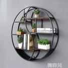 書架 歐式客廳壁掛鐵藝置物架復古創意實木書架隔板墻上裝飾圓形展示架 MKS韓菲兒