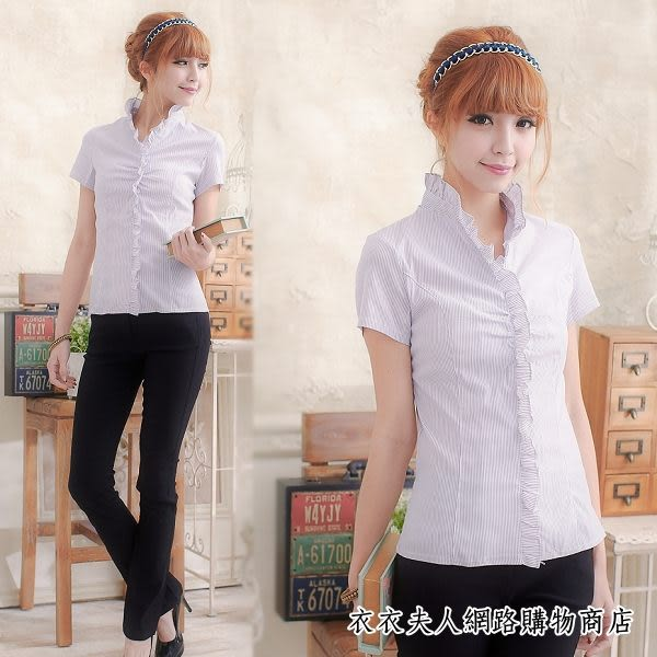 ╭*衣衣夫人OL服飾店*╮【A33313】荷葉領短袖條紋襯衫(清新紫)34-42吋