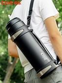 希樂保溫杯男超大容量不銹鋼保溫壺家用暖水瓶便攜戶外旅行水壺2L