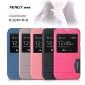 【清庫存】三星Samsung Galaxy S5 i9600 G900i 視窗側掀站立式皮套保護套手機殼手機套