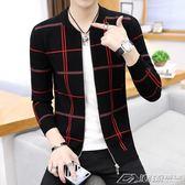 秋新款韓版潮流薄款針織衫外套男秋開衫格子毛衣修身線衣  潮流前線