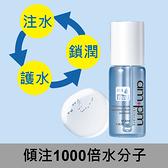 ampm1000分子玻尿酸精華30ml