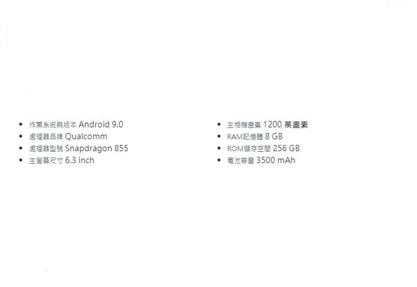 SAMSUNG Galaxy Note 10  空機 板橋實體店面 【吉盈數位商城】