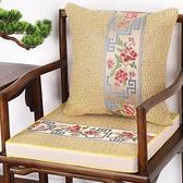 夏天新中式坐垫冰丝凉席垫椰棕乳胶空气纤维红木沙发圈椅椅垫夏季 茱莉亞