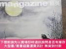 二手書博民逛書店罕見平安生活2014年第9期Y403679