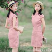 夏季旗袍新款現代文藝小清新格子少女短款年輕改良旗袍中國風艾美時尚衣櫥