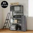 層架 置物架 收納架 收納櫃【S0081】強森免螺絲鐵板五層架(兩色) 收納專科