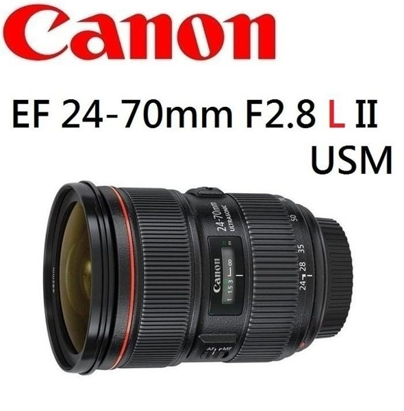[EYE DC]  Canon EF 24-70mm F2.8 L II USM 二代鏡皇 平行輸入 一年保固 一次付清