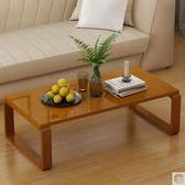 茶几簡約現代客廳簡易茶几小戶型桌子實木茶几創意雙層茶臺茶桌liv·樂享生活館