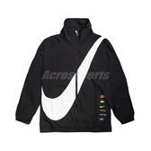 Nike 外套 NSW Swoosh Jacket 黑 白 女款 大勾勾 風衣 立領 運動休閒 【ACS】 DA0981-010