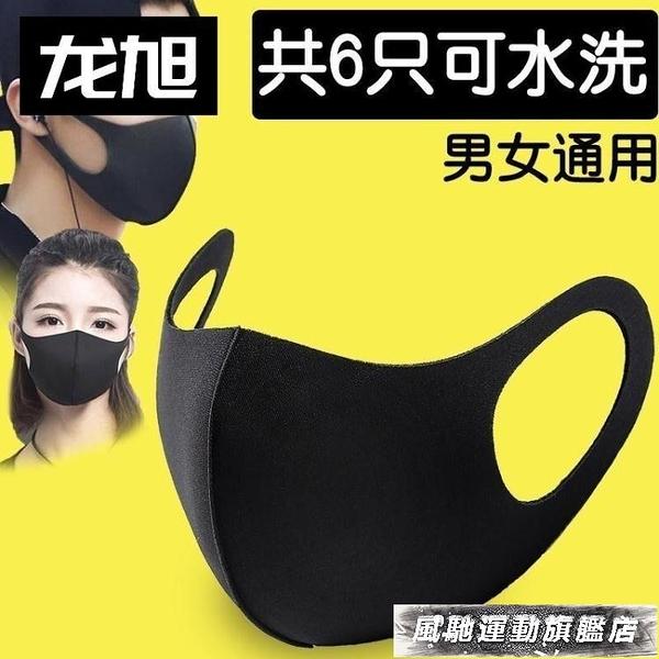 口罩 運動柔軟遮面旅行口罩女防塵透氣可清洗口鼻罩大人灰塵 風馳