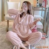哺乳居家服月子服孕婦睡衣珊瑚絨哺乳保暖產后羊羔絨套裝【公主日記】