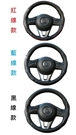 【車王小舖】福特 Ford KUGA方向盤皮套 FOCUS方向盤皮套 MONDEO方向盤皮套 真皮製作 手感絕佳