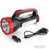 led手電筒強光充電超亮多功能戶外打獵可手提探照燈家用手電 韓語空間