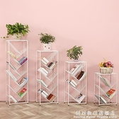 鐵藝多層簡易書架收納置物架簡約現代落地兒童學生書櫃樹形書架子 科炫數位