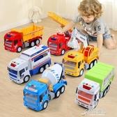 寶寶玩具車慣性男孩挖掘機兒童工程消防小汽車超大號挖土機耐摔 【原本良品】