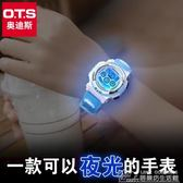 ots兒童手表男孩男童電子手表中小學生女孩防水可愛小孩女童手表 居樂坊生活館