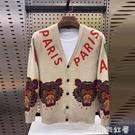 潮牌毛衣開衫外套男網紅社會針織線衫夾克精神小伙個性百搭上衣薄「時尚彩紅屋」