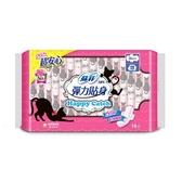 蘇菲彈力貼身happy catch日用衛生棉26cm X16片【愛買】