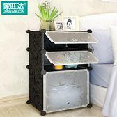 床頭櫃 家旺達床頭櫃簡約現代塑料置物櫃收納櫃儲物櫃子帶門組裝加寬邊櫃jy【店慶八八折】