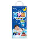滿意寶寶-兒童系列男用晚安褲XXL66片(22片 x 3包)-箱購 大樹
