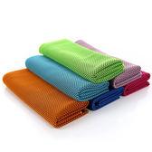 冰涼巾降溫神器健身房男女跑步吸汗速干戶外裝備冷感運動毛巾冰涼巾「三條裝」
