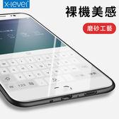 X-LEVEL 衛士系列 HTC U11 U12 Plus 手機殼 磨砂 矽膠 軟殼 全包 保護套 防摔 保護殼