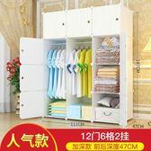 簡易衣櫃子簡約現代經濟型組裝家用塑料布藝租房宿舍仿實木布衣櫥YTL·皇者榮耀3C