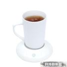 攪拌杯 全自動攪拌杯 磁力電動咖啡攪拌杯充電款 懶人溫差旋轉攪拌咖啡杯 交換禮物