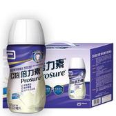 亞培-倍力素香草禮盒8瓶*220ml/盒【美十樂藥妝保健】