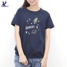 【春夏新品】American Bluedeer - 圓領刺繡上衣 二色