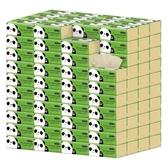40包竹漿本色抽紙家庭裝原木餐巾紙手紙小包式衛生紙實惠裝整箱批