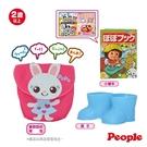 日本POPO-CHAN - 會說話的背包組合 520元