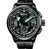 CITIZEN星辰PROMASTER GPS衛星對時科技腕錶  CC7005-16E