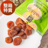 森之果物嚴選有機杏桃乾x12包(平均144元1包)-生活工場