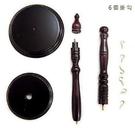 《享亮商城》W-009-1 小圓筆架(六個掛鉤)咖啡色  我愛中華