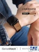 適用蘋果手表瘋馬棕紋iwatch表帶男女士個性潮配飾【英賽德3C數碼館】