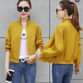 外套 外套女春秋季時尚韓版寬鬆大碼長袖棒球服開衫夾克上衣潮【小天使】