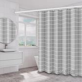 浴室浴簾套裝免打孔加厚防水防霉浴簾布衛生間干濕隔斷洗澡簾掛簾 ATF 618促銷