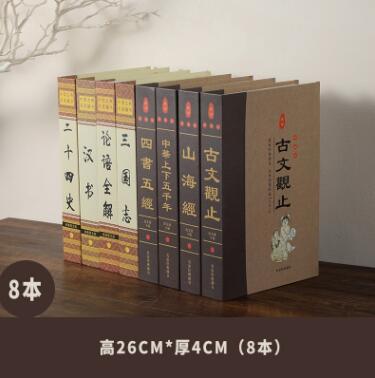 古典裝飾書假書擺件裝飾品