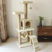 (交換禮物 創意)聖誕-貓跳台 貓爬架貓架貓窩貓玩具劍麻貓抓板跳台BLNZ