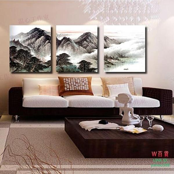 無框畫裝飾畫客廳沙發背景壁畫臥室掛畫三聯水墨風景