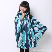 斗篷式兒童雨衣男童韓版可愛小學生雨披防水母子連體水衣公主女孩艾美時尚衣櫥