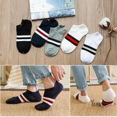 (好康免運)船襪短襪襪子男土棉質短襪船襪夏天成人短腰個性薄款透氣防臭棉襪10雙夏季