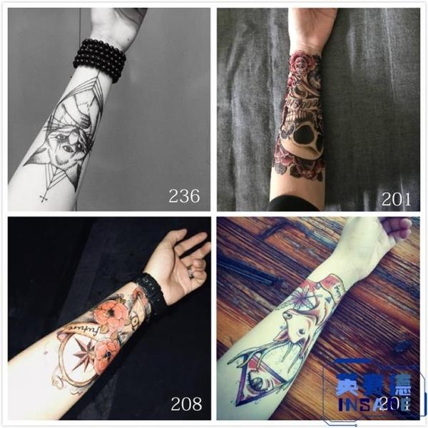 10張 花臂紋身貼防水仿真刺青性感小清新可愛網紅花臂【英賽德3C數碼館】