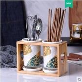 筷子筒北歐輕奢陶瓷筷子筒瀝水家用筷子桶筷盒收納置物架筷籠筷筒筷子籠春季新品