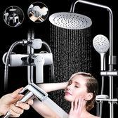 淋浴花灑套裝家用全銅浴室淋雨噴頭衛生間沐浴花酒衛浴器洗澡神器   麻吉鋪
