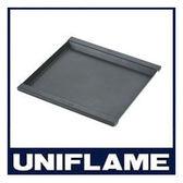 Uniflame 黑皮鐵烤盤683132